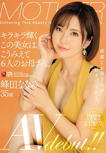 MADONNA JUL-328 This Beautiful Babe Sparkles Like The Sun And You D Never Believe That This MILF Is The Mother Of 6 Kids Nanami Mineta 35 Years Old Her Adult Video Debut