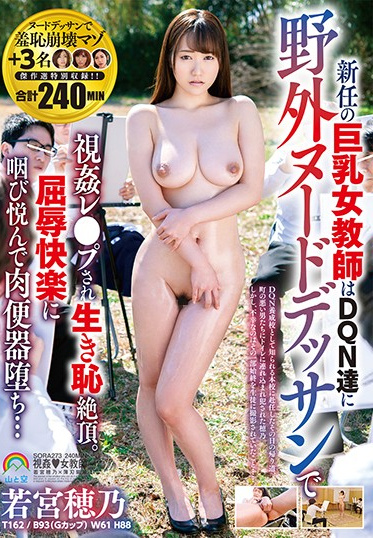 Yama to Sora SORA-273 The New Big Tits Female Teacher Got Fucked During An Outdoor Sketching Session And Now She S Cumming In Shame Witness These Cum Buckets Writhing And Moaning In The Pleasure Of Shame Honoka Wakamiya