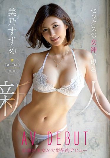 Faleno SS-003 A Fresh Face A FALENO Star Exclusive A Sex Goddess Has Cum Upo Us Her Adult Video Debut Suzume Mino