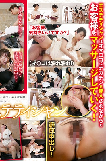 SOD Create SDDE-633 A Beauty Salon Where Sex Is Part Of The Service