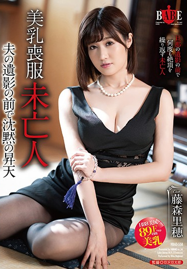 Hibino HBAD-558 Mourning Dress Widow With Beautiful Tits Quietly Climaxing In Front Of Her Deceased Husband S Photo - Riho Fujimori