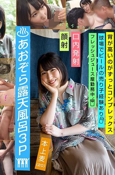 SOD Create EMOI-027 An Emotional Girl Threesome Sex In An Open Air Bath Fucking In The Open Air Yukata Kimonos E-Cup Beautiful Tits 168cm Tall Mugi Honjo 20