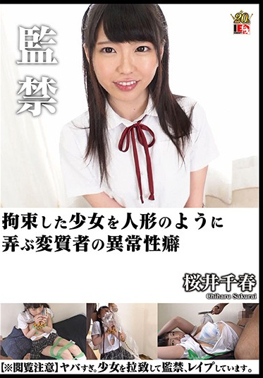 Ienergy IESM-054 Anomalous Perverted Habits Of A Girl Who Is Tied Up And Confined Like A Doll Chiharu Sakurai