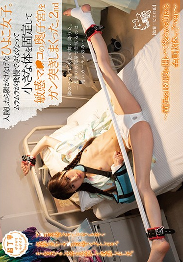 Hyoko PIYO-090-A I Was Hospitalized Next To A Brave When I Was No Longer Able To Suppress My Lust I Took Hold Of Her Tiny Body And Pumped Away At Her Sensual Little Pussy 2nd All Of These Soft Body Girl Babes Are Getting Their Legs Spread 180 Degrees And Fucked From The Front And Behind - Part A