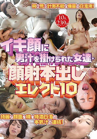 Hibino HBAD-559 Women With Men S Juices On Their Faces - Facial Cumshots Select 10