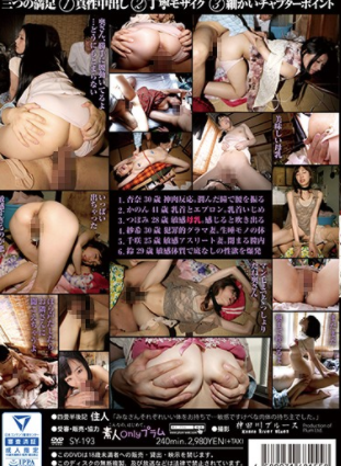 Plum SY-193-B Creampies With Amateurs In A Tiny Room A Married Woman Who Is Just Too Sensitive Tiny Room - Part B