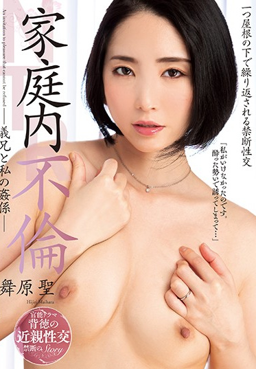 KSB Kikaku/Emmanuelle KSBJ-101 At-Home Adultery Hijiri Maihara