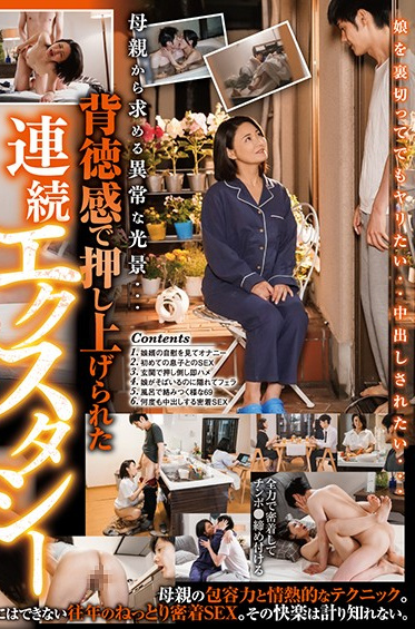 SOD Create SDJS-091 It S Alright Cum Inside Me Mature MILF Seduces Her 20 Year Younger Son In Law Hot Steamy Intimate Creampie Sex Maiko Ayase