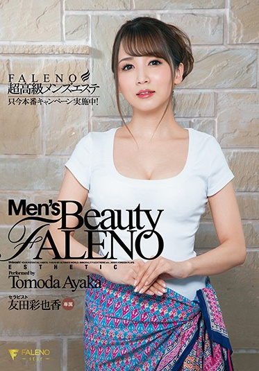 Faleno FSDSS-113 Super Luxurious Men Is Massage Parlor FALENO Now On Special Ayaka Tomoda