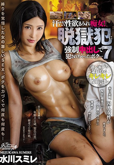 Chijo Heaven CJOD-264 A Sweaty And Horny Slut This Escaped Convict Hit Me With Compulsory Creampie Sex 7 Sumire Mizukawa