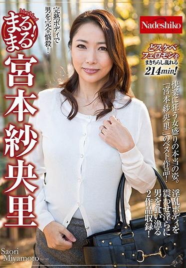 Nadeshiko NATR-644 Totally Saori Miyamoto