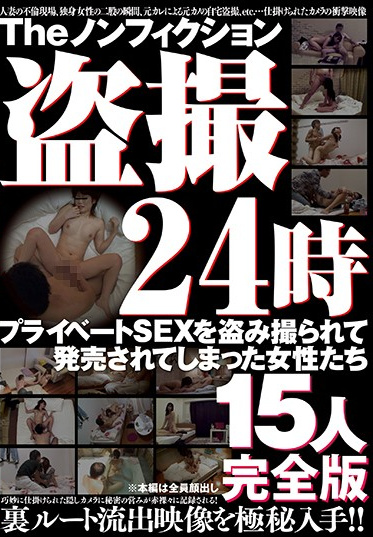 Big Morkal SGSR-267 Nonfiction - Real Peeping Voyeur Footage Of Private Sexual Encounters Leaked Online 15 Girls Complete Edition