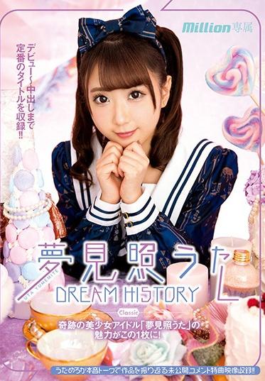 K M Produce MKMP-360-A Teruta Yumemi Dream History Classic - Part A