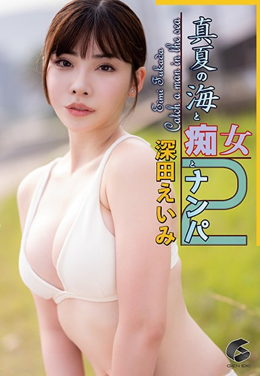 GENEKI GENM-055 Picking Up Girls At A Midsummer S Sea 2 - Eimi Fukada