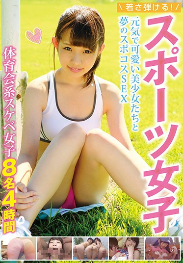 MERCURY MCST-003 Feel The Youth Peppy And Cute Sporty Girls Dreamy Sex With These Beautiful Young Lewd And Athletic Girls - 8 People 4 Hours