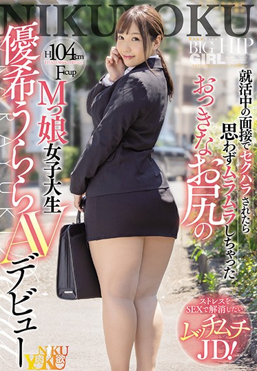 Fitch JUNY-028 College Girl Gets Hit On During Her Interview And Starts To Like It - Big Booty Sub Urara Yuki S Porn Debut