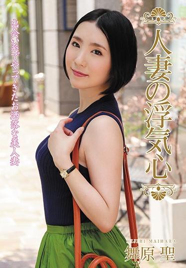 Hitozuma Engokai/Emmanuelle SOAV-070 A Married Woman Is Infidelity Sei Maihara