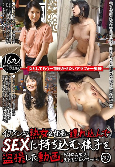Jukujo JAPAN JJPP-174 Peeping Video Shows Prettyboy Bringing Mature Woman Home For Fuck Only On FANZA Pre-Release Special 107