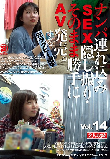 Sojitsusha / Mousouzoku SNTJ-014 Former Rugby Player Takes Her To A Hotel Films The Sex On Hidden Camera And Sells It As Porn Vol 14