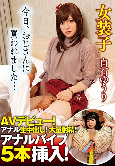 Radix GUN-689 Today An Older Guy Hired Me To Crossdress Yu Shiraishi Ri