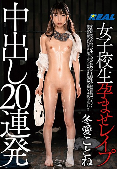 Real Works REAL-748 Giving Rough Creampies To A School With A Pregnancy Fetish 20 Shots Kotone Fuyuai