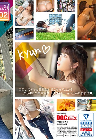 Prestige KYUN-002 For Streaming Editions Heart Pounding Thrills 002 Saeko 19 Years Old College