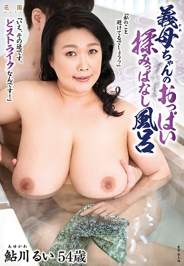Center Village HONE-254 You Re Avoiding Me Aren T You No In Fact You Re Just My Type I M In The Bath Doing Nothing But Fondling