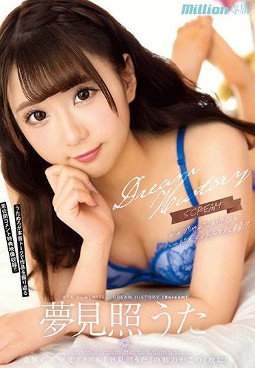 K M Produce MKMP-367 Yumemi Teruuta Dream History Scream