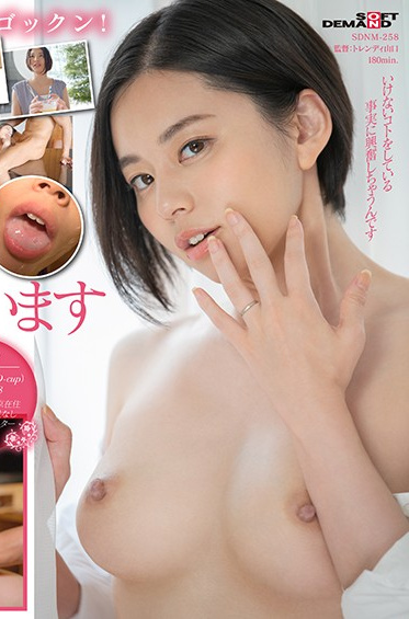 SOD Create SDNM-258 Clearer Than Spring Water From The Southern Alps 120 Pure All Natural Pussy Juice Hot Married Woman Kanna Hirai 34 Years Old