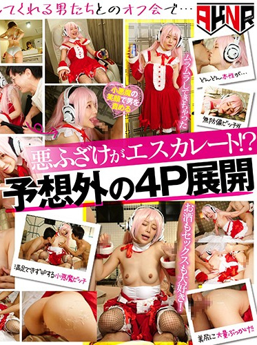 Akinori AKDL-068 Is This Girl With Idol-Good Looks Not Only Cute But Also A Prematurely Ejaculating Slut When She Likes To Get Down