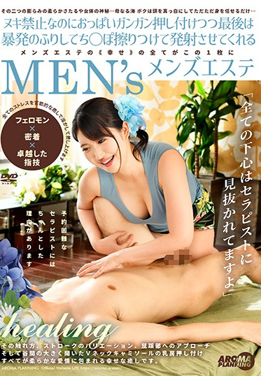 Aroma Planning ARM-927 Massage Parlor With No-Ejaculation Policy But The Girls Keep Pushing Their Tits In My Face And Finally Bring Me