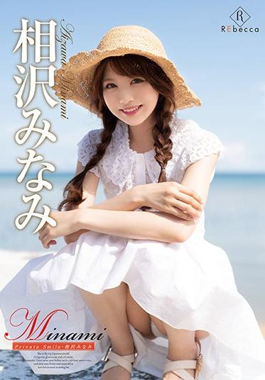 REbecca REBD-513 Minami Private Smile - Minami Aizawa