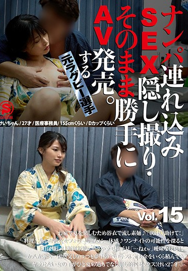 Sojitsusha / Mousouzoku SNTJ-015 Former Rugby Player Takes Her To A Hotel Films The Sex On Hidden Camera And Sells It As Porn Vol 15