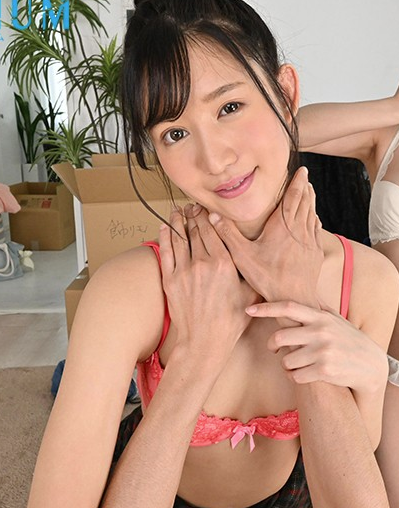 PREMIUM PRVR-027-C High-Quality High-Resolution Ai Hoshina Mio Ichijo Face Off In A VR Slut Showdown Who Will Be The Wildest - Part C