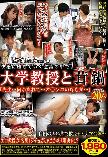 Tokyo Special TSP-436-A Corrupted By Pleasure Before She Knew It Horny College Professor Quot Teacher My Pussy Is Throbbing Quot - Part A