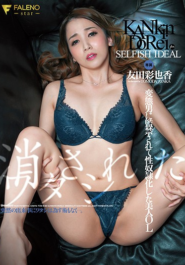 Faleno FSDSS-137 They Made Me Disappear A Beautiful Office Lady Was Held In Confinement By A Pervert And Subjected To Sexual Shame Ayaka Tomoda