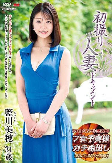 Center Village JRZE-012 First Time Filming My Affair - Miho Aikawa