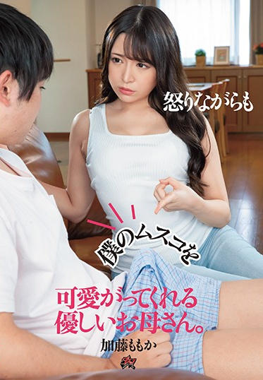 Das DASD-778 My Kind And Gentle MILF Stepmom Is Scolding Me But Treating My Dick With Care Momo Kato