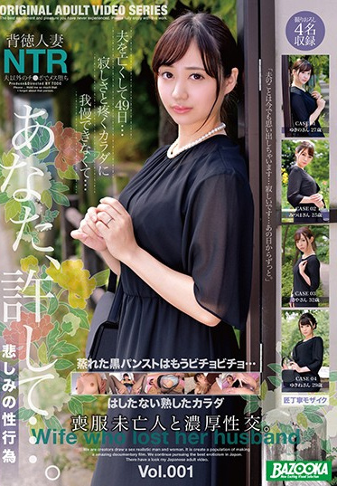 BAZOOKA BAZX-261 Thick Sex With A Widow In Mourning Dress Vol 001