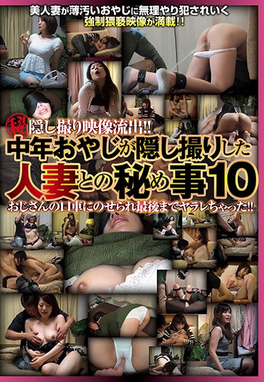Primo DIPO-087 Top Secret Footage Leaked Married Woman Caught On Hidden Camera With An Older Man Who Is Not Her Husband 10 She Falls For His Seduction