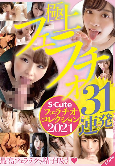 S-Cute SQTE-350-A Ultimate Blowjob 31 Shots S Cute Blowjob Collection 2021 - Part A
