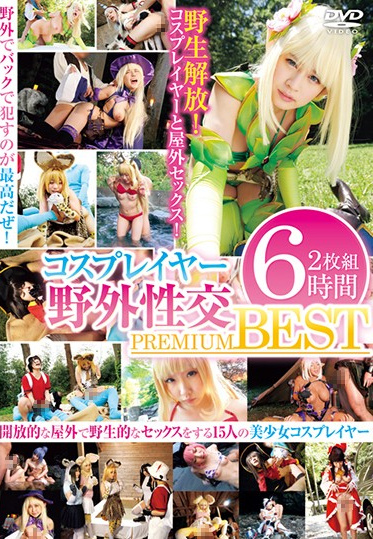 TMA ID-028 The Cosplayer In An Outdoor Fuck Fest PREMIUM BEST HITS COLLECTION 2 Disc Set 6 Hours