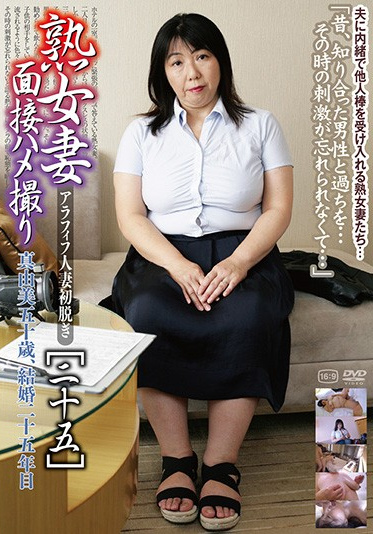 Go-go-zu C-2611 Mature Wife Interview Gonzo