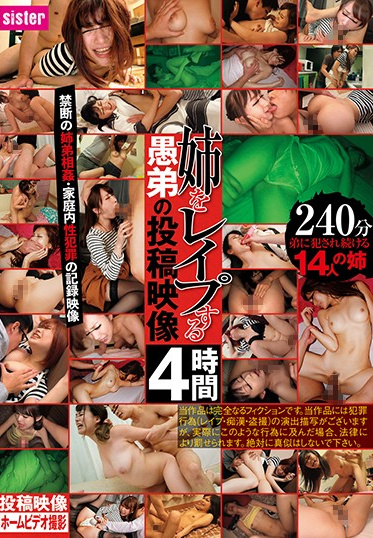 Glayz SIS-124 Posting By A Stepbrother Who Made His Stepsister Fuck Him 4 Hours
