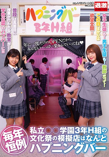 Natural High NHDTB-478 Annual Custom Private School Senior Is Culture Festival Booth Is Secretly A Swinger Is Club