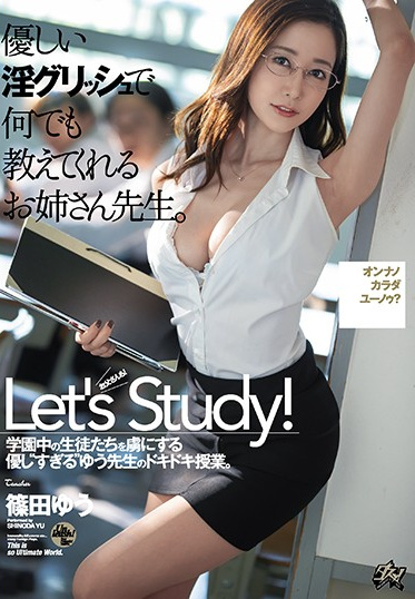 Das DASD-791 Hot Teacher Will Sweetly Show You Anything You Ask For Yu Shinoda