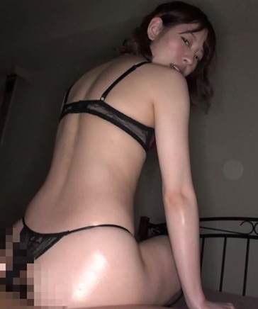Radix NEO-751 Perky Booty Watching Rena Aoi