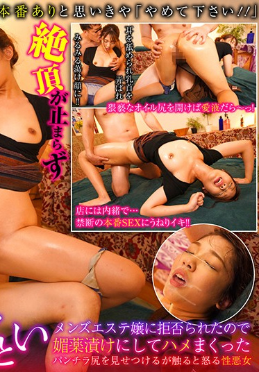 Hot Entertainment HEZ-240-B Picking Up Attractive Older Women Is It OK That I M An Old Lady Caressing Their Shy Bodies POV Zanmai 7 - Part B