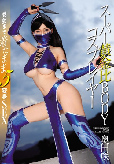 S1 NO.1 STYLE SNIS-586 The Cosplayer With The Super Golden Ratio Body Cumming While Clothed Sex In 5 Different Costumes Starring Saki Okuda