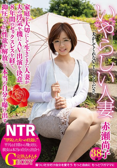 Teacher / Mousouzoku JMTY-014 Naoko Akase A Loving Wife Who Took Care Of Her Family Decided To Do Porn Because Of Her Husband S Affair She Reveals Her Real Self She Had Been Suppressing Over